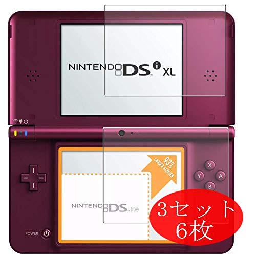 Synvy Displayschutzfolie für Nintendo DSI XL, 0,14 mm, TPU, flexibel, klar, klar, klar, Schutzfolie, Keine gehärtetes Glas