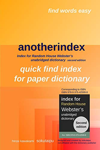 anotherindex: Index for Random House Webster's unabridged dictionary second edition (English Edition)