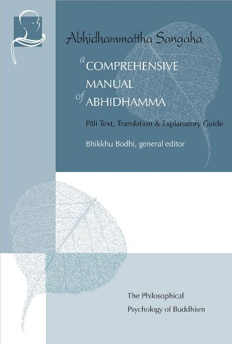 a-comprehensive-manual-of-abhidhamma-the-abhidhammattha-sangaha-vipassana-meditation-and-the-buddhas