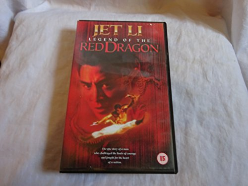 legend-of-the-red-dragon-vhs