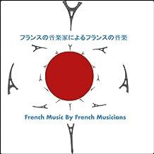 Quatuor de saxophones, Op. 102: IV. Animé sans excès