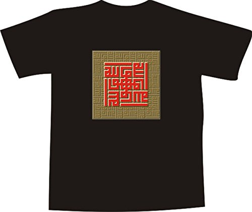 T-Shirt E1021 Schönes T-Shirt mit farbigem Brustaufdruck - Logo / Grafik - Comic Design - sehr schönes islamisches Ornament Schwarz