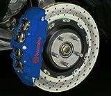 E-Tech Quality BLUE Car Engine Bay Block Valve Cover Brake...