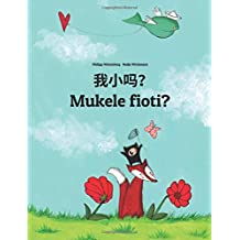 Wo xiao ma? Mukele fioti?: Chinese/Mandarin Chinese [Simplified]-Kongo (Kikongo): Children's Picture Book (Bilingual Edition)