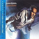 Songtexte von Howard Jones - Metamorphosis