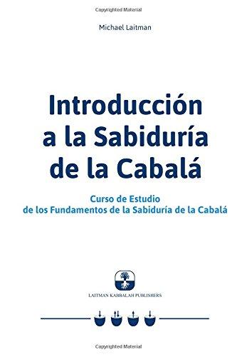 Introducción a la Sabiduría de la Cabalá: Curso de Estudio de los Fundamentos de la Sabiduría de la Cabalá
