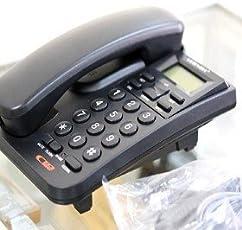 ATOOZED Orientel KX-T1555 Landline Caller ID Corded Telephone