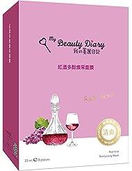 My Beauty Diary Mask - Red Vine Revitalizing (Radiance & Revitalizing) 8pcs