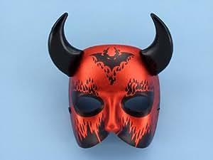 Masque de diable Caronte