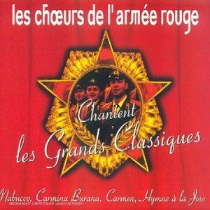 Les Choeurs De L'Armee Rouge Chantent Les Grands Classiques Vol 2