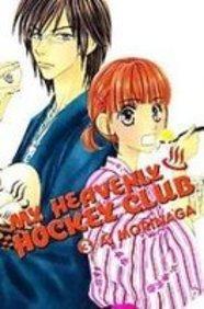 My Heavenly Hockey Club 3