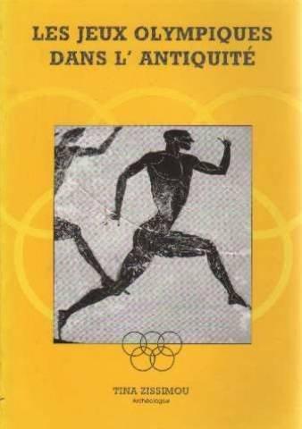 Les jeux olympiques dans l'antiquité.