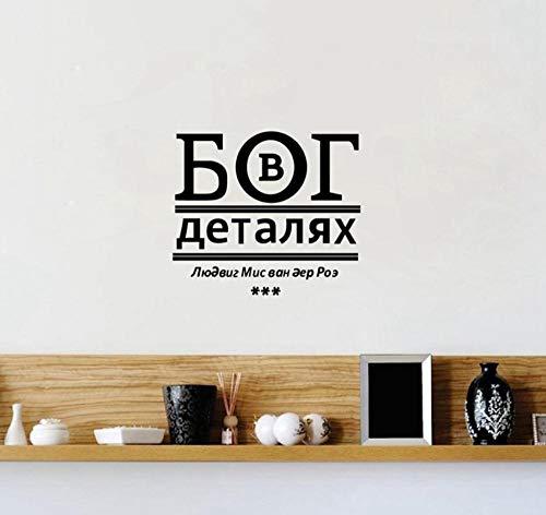 Warmlinan russische Version inspirierende Zitat, Wandtattoo dekorative Motivation, Wandaufkleber Wandhauptdekor, Wohnzimmer Poster