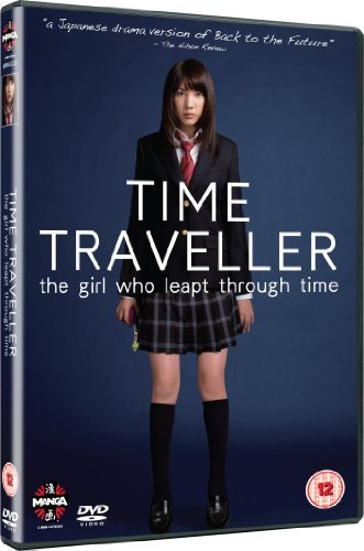 The Time Traveller - The Girl Who Leapt Through Time [DVD] by Riisa Naka (Who Girl Leapt)