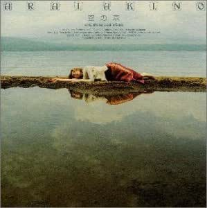 Sora No Mori:Best Album