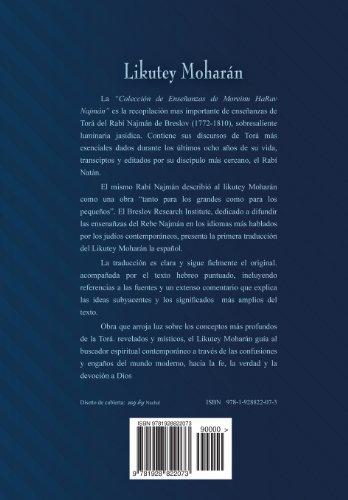 Likutey Moharan (en Español) Volumen I: Lecciones 1 a 6: Volume 1 por Rabí Najmán de Breslov