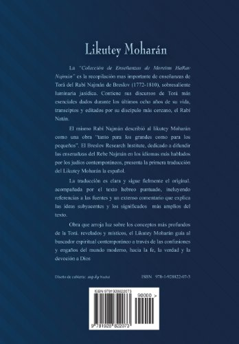 Likutey Moharan (en Español) Volumen I: Lecciones 1 a 6: Volume 1
