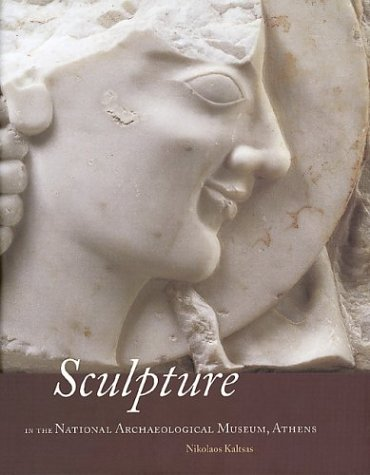 Sculpture in the National Archaeological Museum, Athens -