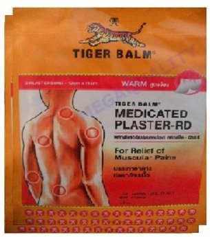 tiger-balm-patch-plaster-warm-medicated-pain-relief-4-pcs10x14-cm