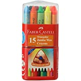 Faber - Castell Triangular 75mm Wax Crayons (Pack of 15)