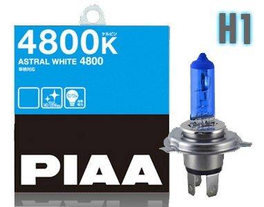 Preisvergleich Produktbild PIAA Halogenlampe [Astral weiß 4800 K] H1 12 V55 W 2 Stück Teilenummer HW205