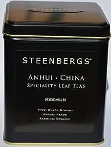 Organic Keemun Tea 125g Leaf Tea