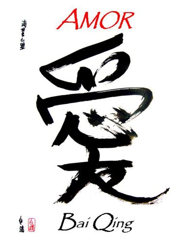 AMOR por Bai Qing