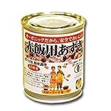 JAS organico Sekihan certificazione per i fagioli rossi 230g in scatola X5 lattine set (fagioli rossi organico utilizzato) (in scatola con brodo di riso rosso biologico) (Endo Xian)