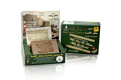 Original Aleppo Seife Dakka Kadima Premium Edition (Oud, Amber, Musk and Sandal)