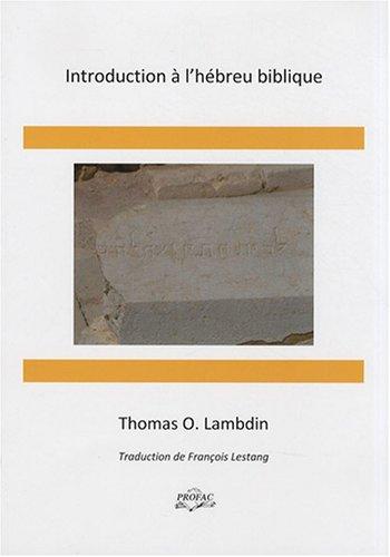 Introduction à l'hébreu biblique
