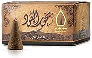 بخور العود مخروطي 50 غرام - سدر الخليج