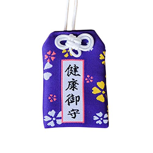 Black Temptation Estilo japonés Bolsa de bendición Bolso Accesorios Coche Colgante decoración #25