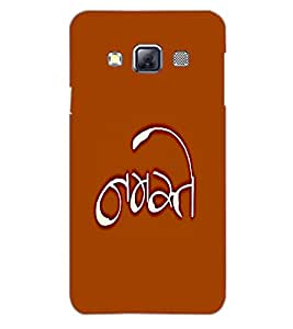 SAMSUNG GALAXY A3 NAMSTE Back Cover by PRINTSWAG