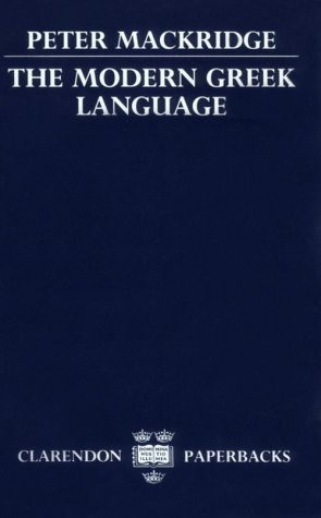 The Modern Greek Language: Descriptive Analysis of Standard Modern Greek