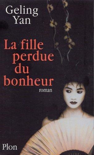 """<a href=""""/node/101210"""">La fille perdue du bonheur</a>"""