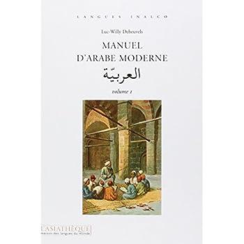 Manuel d'arabe moderne, tome 1