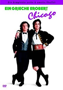 Ein Grieche erobert Chicago - Staffel 1+2 (4 DVDs)