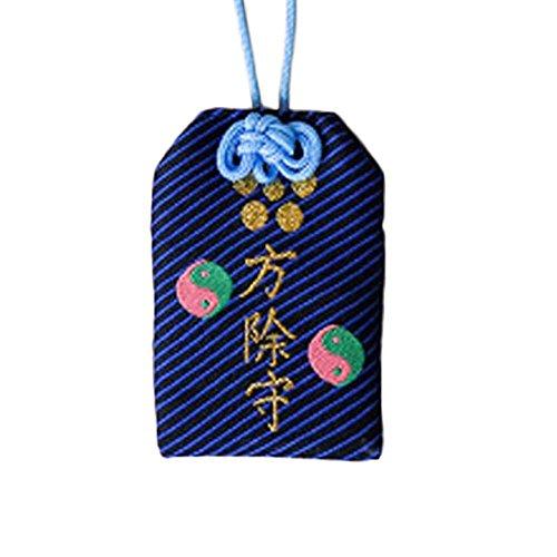 Black Temptation Estilo japonés Bolsa de bendición Bolso Accesorios Coche Colgante decoración #10