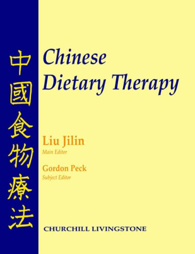 Chinese Dietary Therapy, 1e
