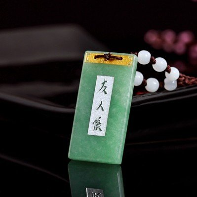 natsume-yuujinchou-natsume-takashi-markierung-tanglin-jade-halskette