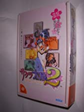 Sakura taisen 2 Limited edition - Dreamcast - JAP