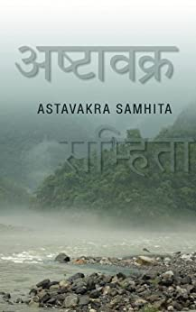 Astavakra Samhita  Spanish Edition  available at Amazon for Rs.164.11