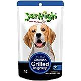 Jerhigh Grilled Chicken in Gravy 120g(Pack of 4)