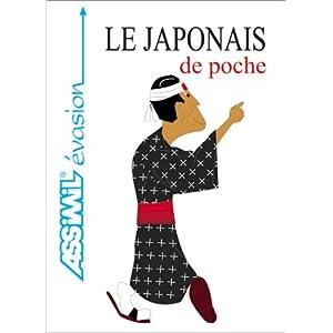 Le Japonais de poche