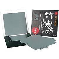 Papel absorbente de aceite facial, oil control blotting paper - Carbón de Bambú, 8.3
