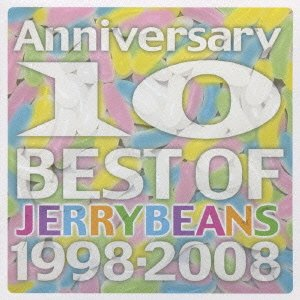 Anniversary-Best of Jerry Bean