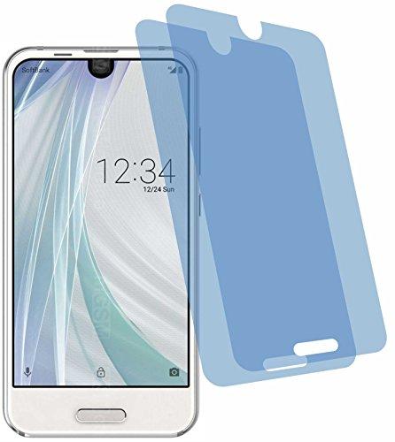 2x Crystal clear klar Schutzfolie für Sharp Aquos R Compact Displayschutzfolie Bildschirmschutzfolie Schutzhülle Displayschutz Displayfolie Folie (Sharp Handy Aquos Crystal)