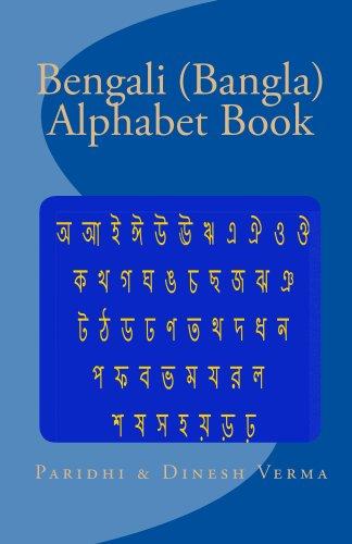 Book Bangla