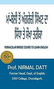 Vernacular Bridge Course to Learn English