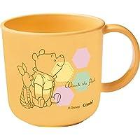 Winnie the Pooh Taza de leche